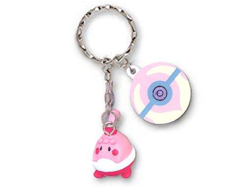 (Pokemon Happiny DP Mini Keychain with a ~1.15