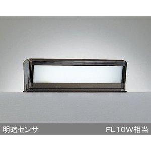 ODELIC LED照明器具 アウトドア 門柱灯 明暗センサ付 LED一体型 昼白色タイプ FL10W相当 防雨型 OG254458 B01DU0C9DC 13478