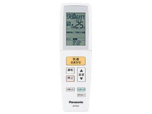 Panasonic リモコン(リモコンホルダー付き) CWA75C3646X1