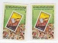 Libya 950-51 MNH -  modlowarvai