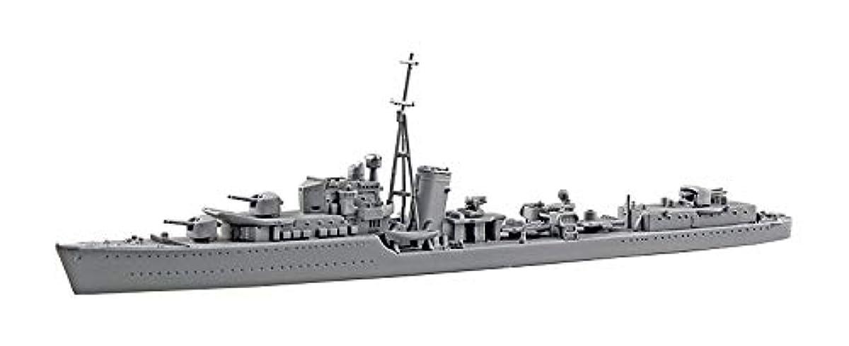 [해외] 청도(아오시마) 문화 교재사 1/700 워터 라인 시리즈 영국 해군 구축함 밥통비스SD 프라모델