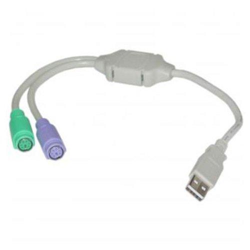 SANOXY USB/PS/2 Active Adapter [Electronics] ()