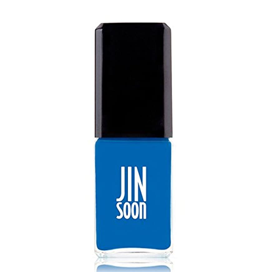 速記予言する擁する[ジンスーン] [ jinsoon] クールブルー (セルリアンブルー)COOL BLUE ジンスーン 5フリー ネイルポリッシュ【ブルー】 11mL