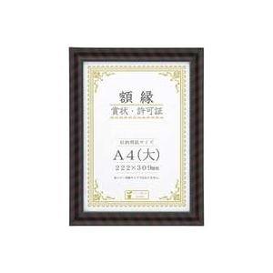 生活日用品 (業務用50セット) 金ラック-R A4(大)箱入 33J335C2500 ×50セット B074MMMNN1