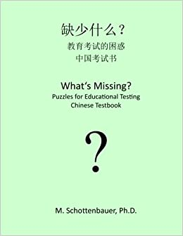 What's Missing? Puzzles for Educational Testing: Chinese Testbook