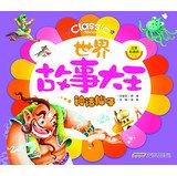 World storyteller : fairies ( phonetic color version)(Chinese Edition) pdf epub