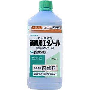 Amazon   【第3類医薬品】ハピコ...