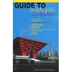 Guide to Shanghai(Chinese & English)