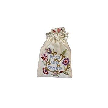 (Yair Emanuel Havdalah Spice Bag and Cloves with Floral Design (BBE-4))