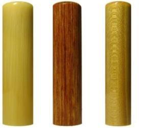 印鑑はんこ 個人印3本セット 実印: 純白オランダ 16.5mm 銀行印: 彩樺(さいか) 15.0mm 認印: 楓 13.5mm 最高級もみ皮ケース&化粧箱セット B00AVQML32