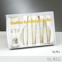 Rite Lite Premium Hand Crafted White Frosted Shabbat Candles