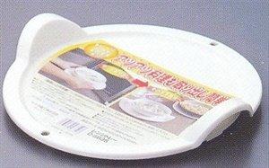 Microwave Bowl Dish Holder Tray #3503