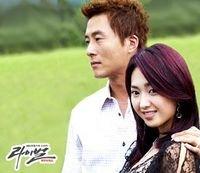 Rival 2002 Korean Drama with English Subtitle