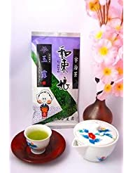 Fresh Kyoto Uji Tea In The Main Producing Area Wazuka In Growing Up Was Covered With Green Tea Raindrops 100g Value Pack Service Pack 4 1 This Service Pack