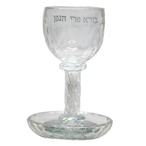 Modern Crystal Kiddush Cup and Dish with Stones and Blessing for Wine