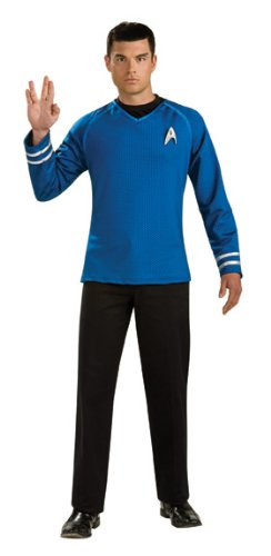 Movie Grand Heritage Spock Costume