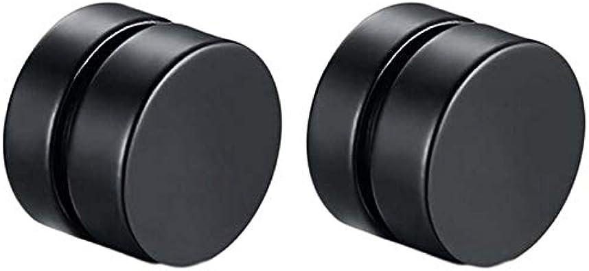 ESIVEL 1 unid Conjunto de pendientes para hombre Pendientes de clip de círculo magnético de acero inoxidable Pendientes de imán Tapones falsos Sin clip de perforación en joyería unisex 10 BK