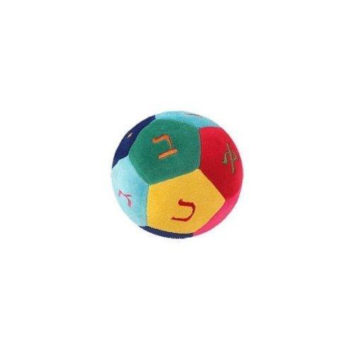 My First Aleph Bet Ball