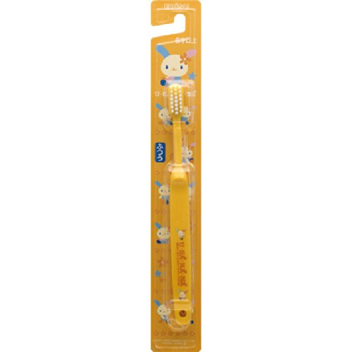 宿るショッピングセンターフェッチサンリオ ウサハナ歯ブラシ 12本セット