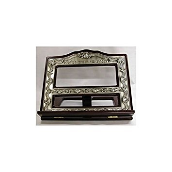 Wood & Pewter Book Stand / Shtender by Legacy Judaica ()