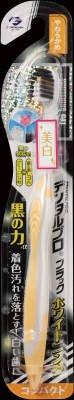 デンタルプロ ブラック ホワイトニング やわらかめ (歯ブラシ) ×120点セット (4973227212562) B00SB6CD0U
