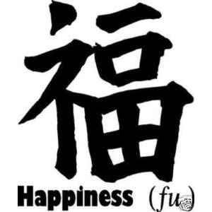 Chinese Symbols Wall Decals Stickers Art Chinese Vinyl Graphics,Honor, Black
