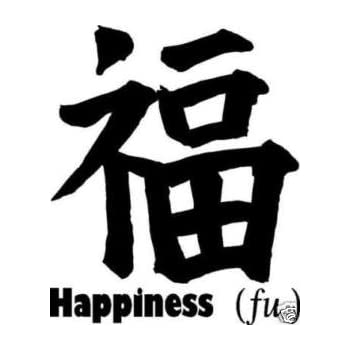 Amazon Chinese Symbols Wall Decals Stickers Art Chinese Vinyl