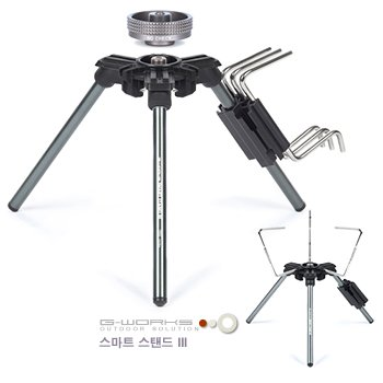 G-Works Smart Stand III - SHORT Type / Portable Gas Range Stand / Portable Gas Stove Stand / Outdoor Cooking Ware / OUTDOOR SOLUTION