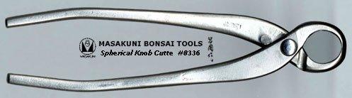 (8336)Masakuni bonsai tool Spherical Knob Cutter, small by Masakuni