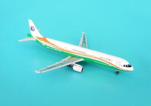 phoenix-diecast-1-400-ph423-china-eastern-a321-1-400-expo-2010