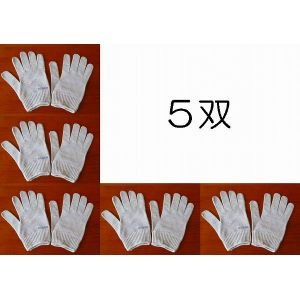 エレクトロ手袋 T108 太ニット 5双(静電気除去防止、除電グッズ、帯電防止) B015Z4TTJS