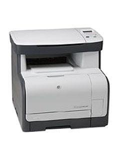 HP Color Laserjet CM1312 MFP - Impresora multifunción láser color ...