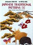 Japanese Traditional Patterns, Motoji Niwa, 4766105354