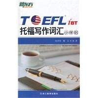 TOEFL writing vocabulary small companion