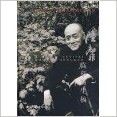 Book Lu Yifei Copys From Life
