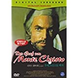 The Count of Monte Cristo 1975 (Der Graf von Monte Christo) [Import - All Regions]
