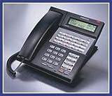 Samsung iDCS 28D Keyset Samsung FAL28LCD Falcon 28 Button Display Speakerphone (Black), Office Central
