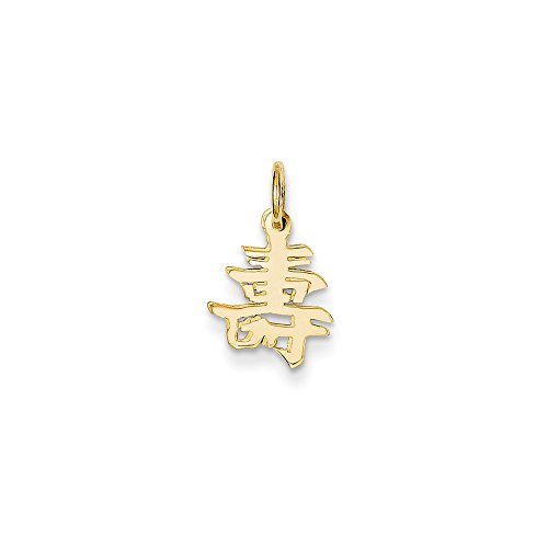 - 14K Yellow Gold Small Chinese Long Life Symbol Charm 16x9mm