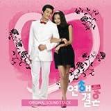 [CD]恋愛結婚 韓国ドラマOST (KBS)(韓国盤)