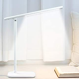 LED Desk Lamp, BZBZ USB Magnetic Table Lamp, Infinite Brightness Adjustable, 3 Color Modes, Dual Switch Control, Perfect for Night Light, Outdoor Lights, Learning Light