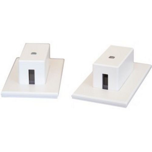 Lutron GRX-IRPS-WH Infrared Transmitter/Receiver Pair; 12-24 Volt, White