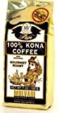 Mulvadi whole Coffee Bean 100% Pure Kona - 4 Bags with Hawaiian Lunch Bag Gift Basket