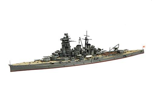 """1/700 IJN Battleship """"Kongo"""""""