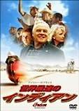 世界最速のインディアン スタンダード・エディション [DVD]