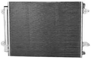 TYC 3689 Subaru Parallel Flow Replacement Condenser