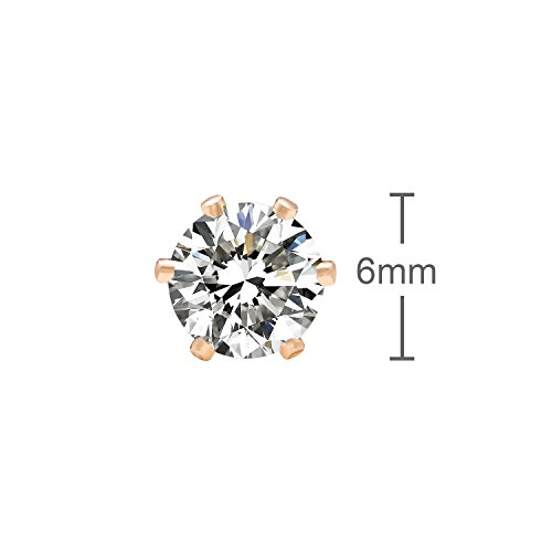 Romantic Time Dazzle 18k Rose Gold Plated Diamond 6-Prong Fireball Stud Earrings, White