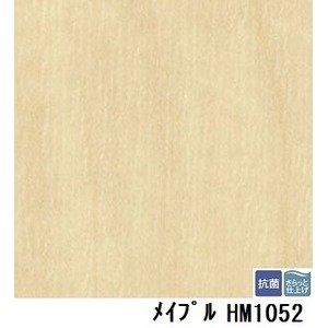 サンゲツ 住宅用クッションフロア メイプル 板巾 約10.1cm 品番HM-1052 サイズ 182cm巾×5m B07PF8KF5R