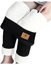 Orgrul Thermische legging voor dames, herfst, winter, warm, ondoorzichtig, warm, stevig, fluweel, panty met fleece aan de binnenkant