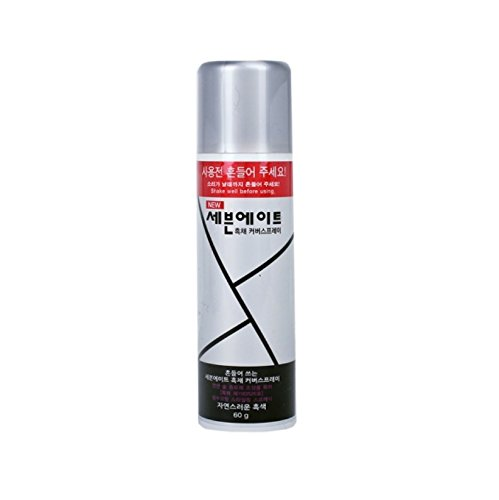 Seven Eight Hair Thickening Spray Black Instant Colored Hair Thickener For Women and Men Natural Bamboo Charcoal Powder Made in Korea 2.12 oz. (60g)]()