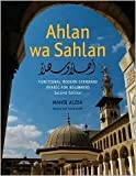 img - for Ahlan Wa Sahlan Publisher: Yale University Press book / textbook / text book